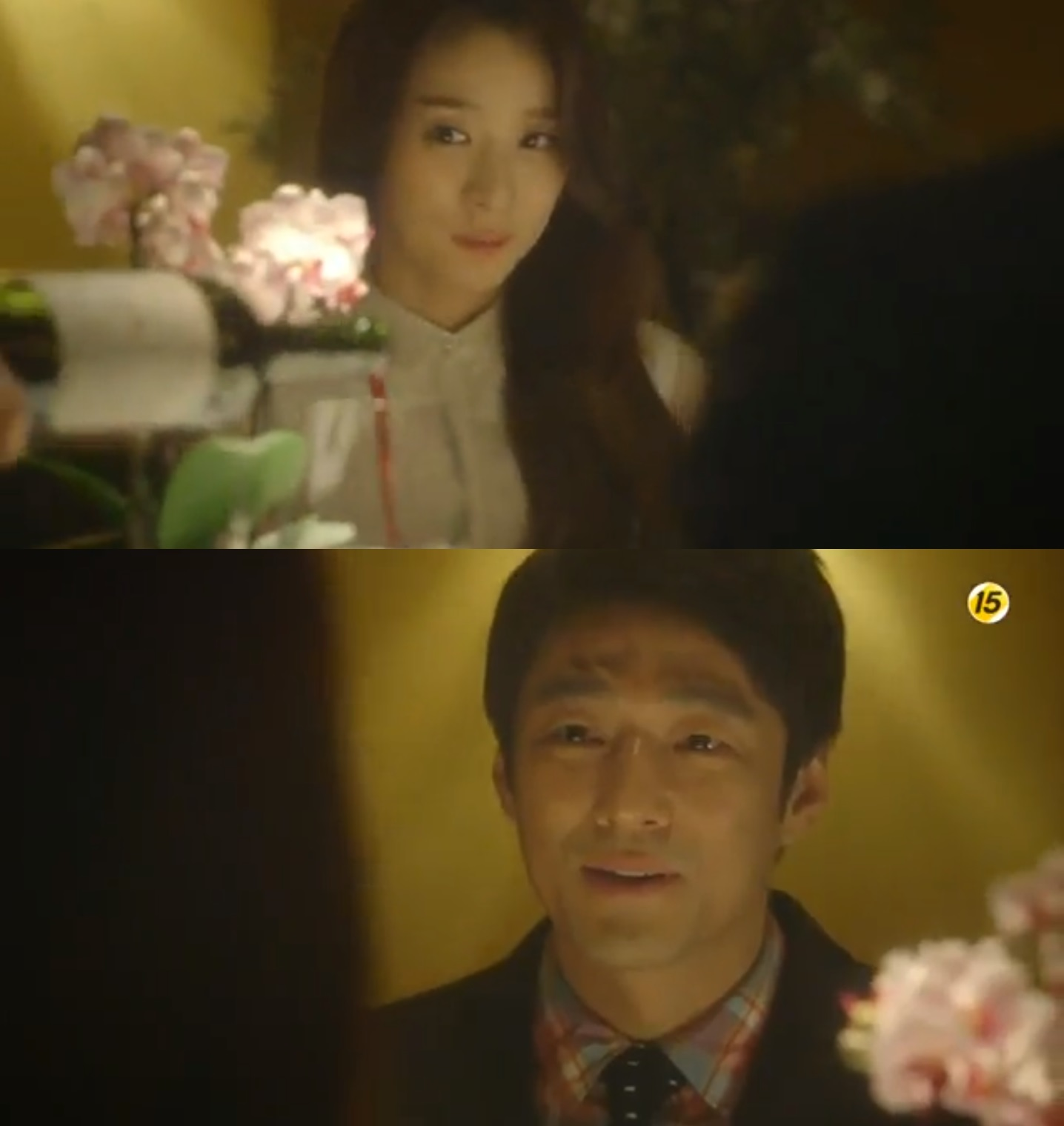 dating agency cyrano oyuncular Uhm tae woong [tüm koreli oyuncular listele]  cyrano dating agency (2010) handphone (2009) chaw (2008) sunny / someone dear is far away (2008.