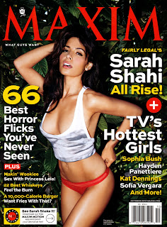 Sarah Shahi covers Maxim US October  2012 Issue