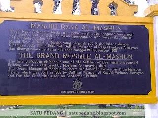 Sejarah Masjid Raya Al Mashun