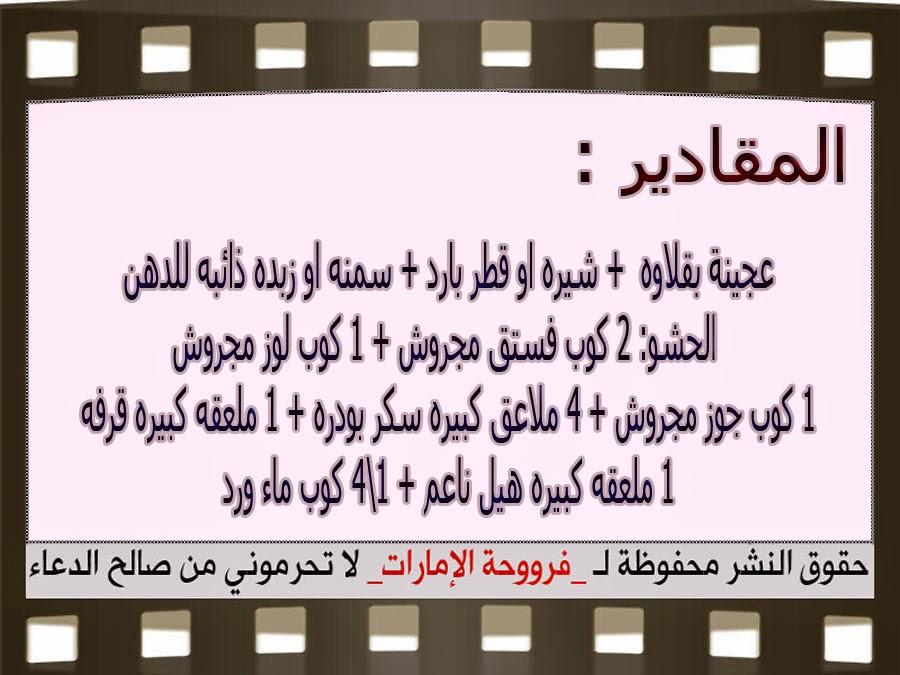 http://2.bp.blogspot.com/-ggOnzqJdsdc/VWBYJWCzzUI/AAAAAAAANpU/yb-f0pj-98k/s1600/3.jpg