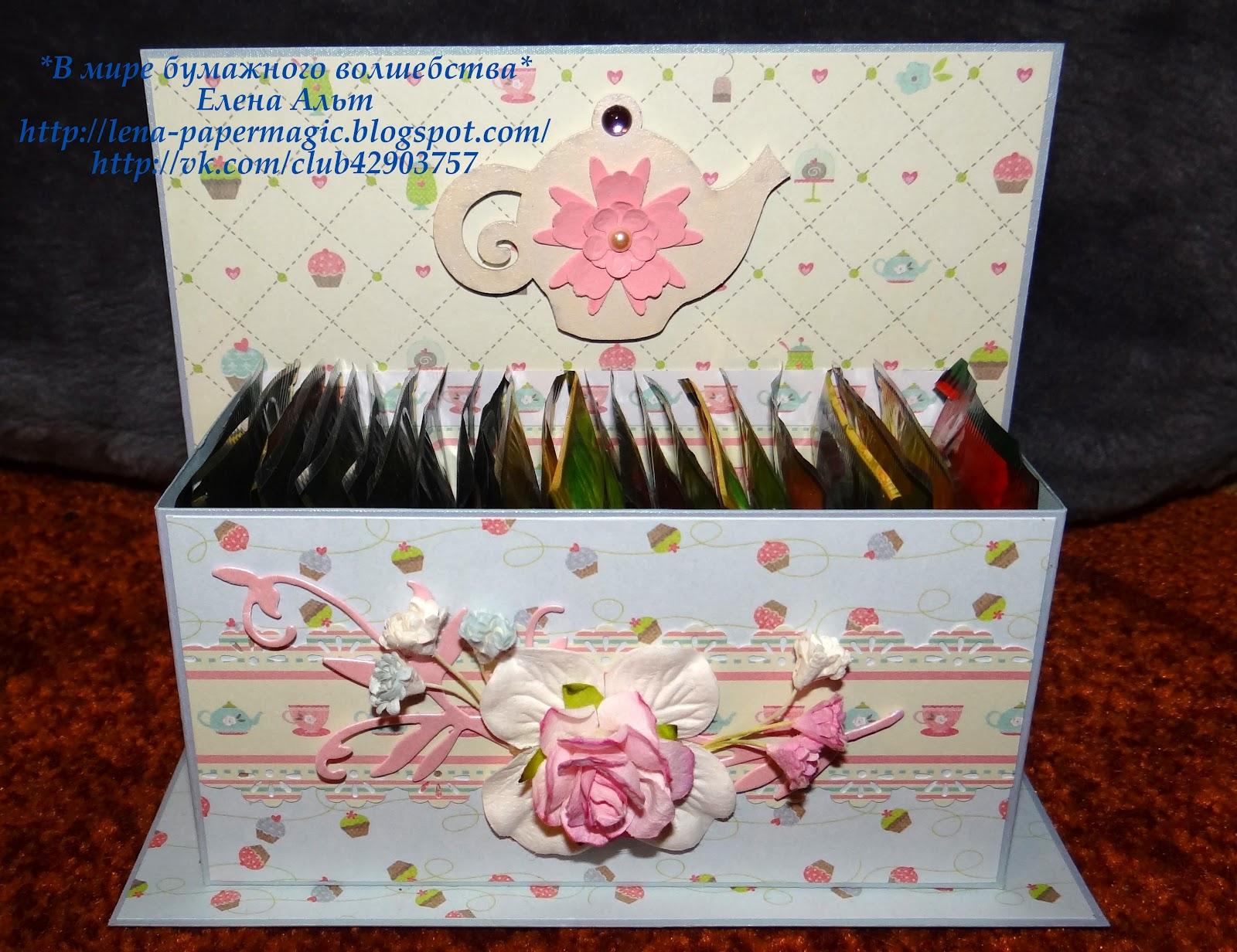 Подарок для воспитателей детского сада на 8 марта быта живые цветы приносят нам радость своей красотой нежностью правильно