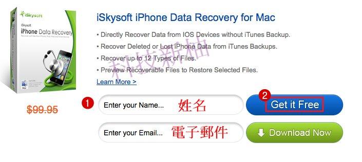 Iphone data recovery crack.rar