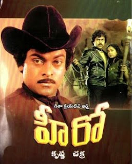 Hero Old Telugu Movie songs