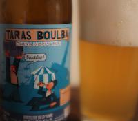 бельгийское пиво taras boulba