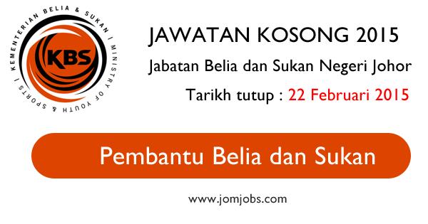 Jawatan Kosong di Jabatan Belia dan Sukan Negeri Johor 2015