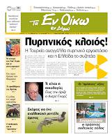 Tεύχος 78