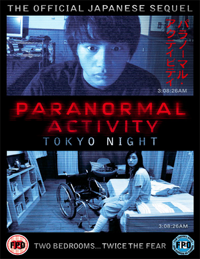 Ver Paranormal activity Tokyo night (2011) Online