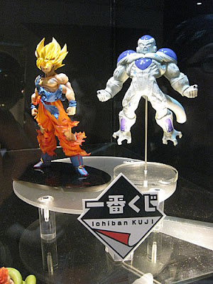 Ichiban KUJI Dragonball Kai Arch Rival Series