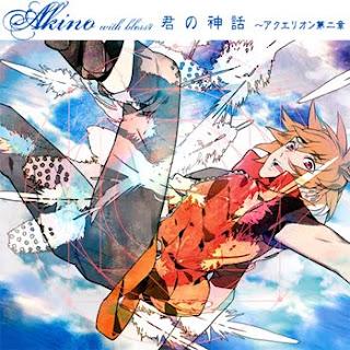 Aquarion EVOL OP ED Single - Kimi no Shinwa~Aquarion Dai 2 Shou