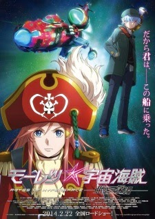 90animax Mouretsu Pirates: Abyss of Hyperspace sub indo