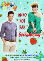 Anko Kon Ruk Strawberry|| Anko Kon Ruk Strawberry