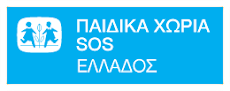 Προσφορές Αγάπης