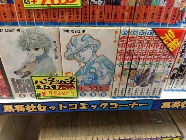 Hunter x Hunter, Shueisha, Yoshihiro Togashi, Manga, Actu Manga, Japon, Actu Japon,