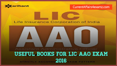 Books for LIC AAO Exam 2016