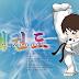 Tempat Latihan Taekwondo Di Surabaya