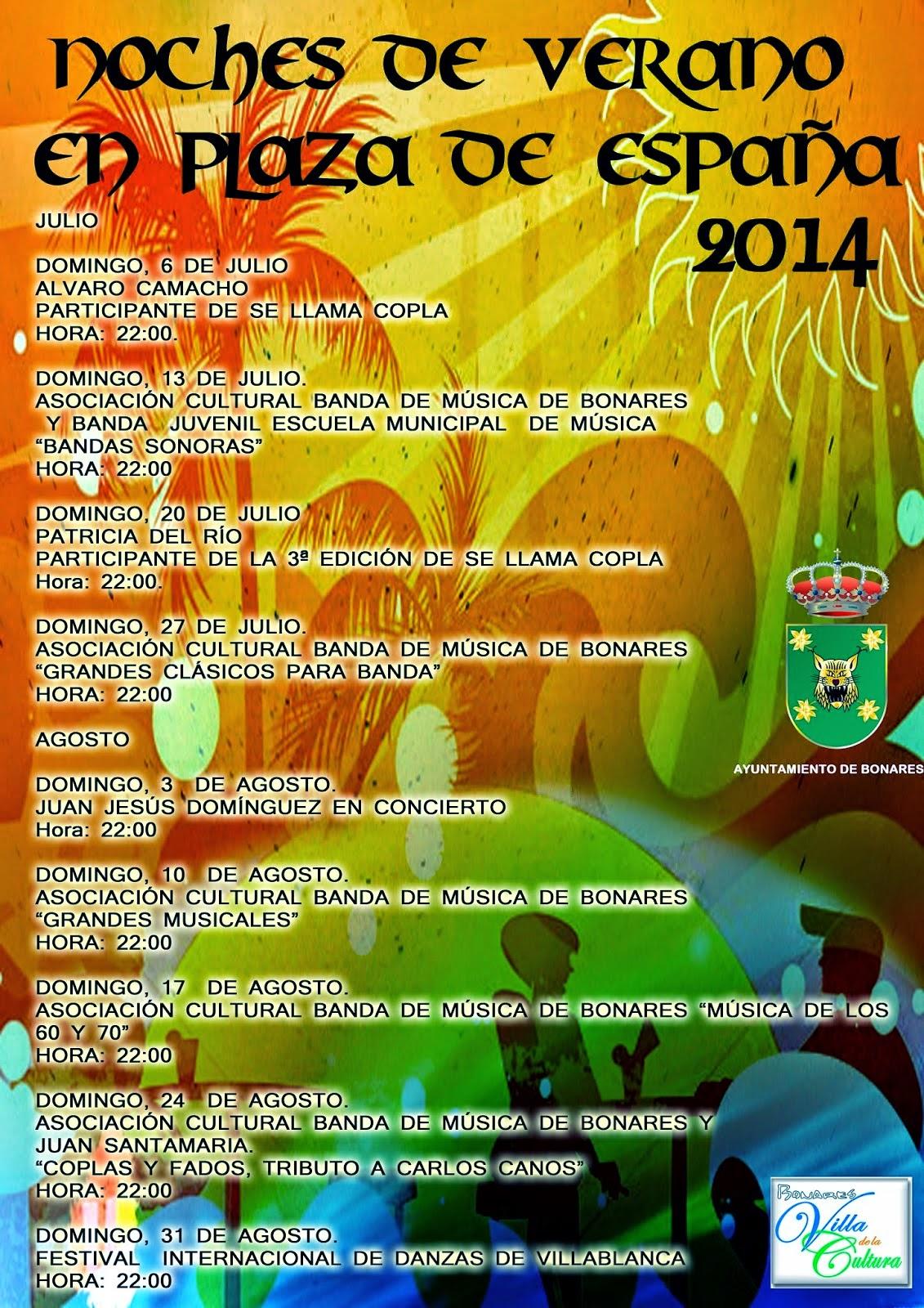 NOCHES DE VERANO PLAZA ESPAÑA 2014