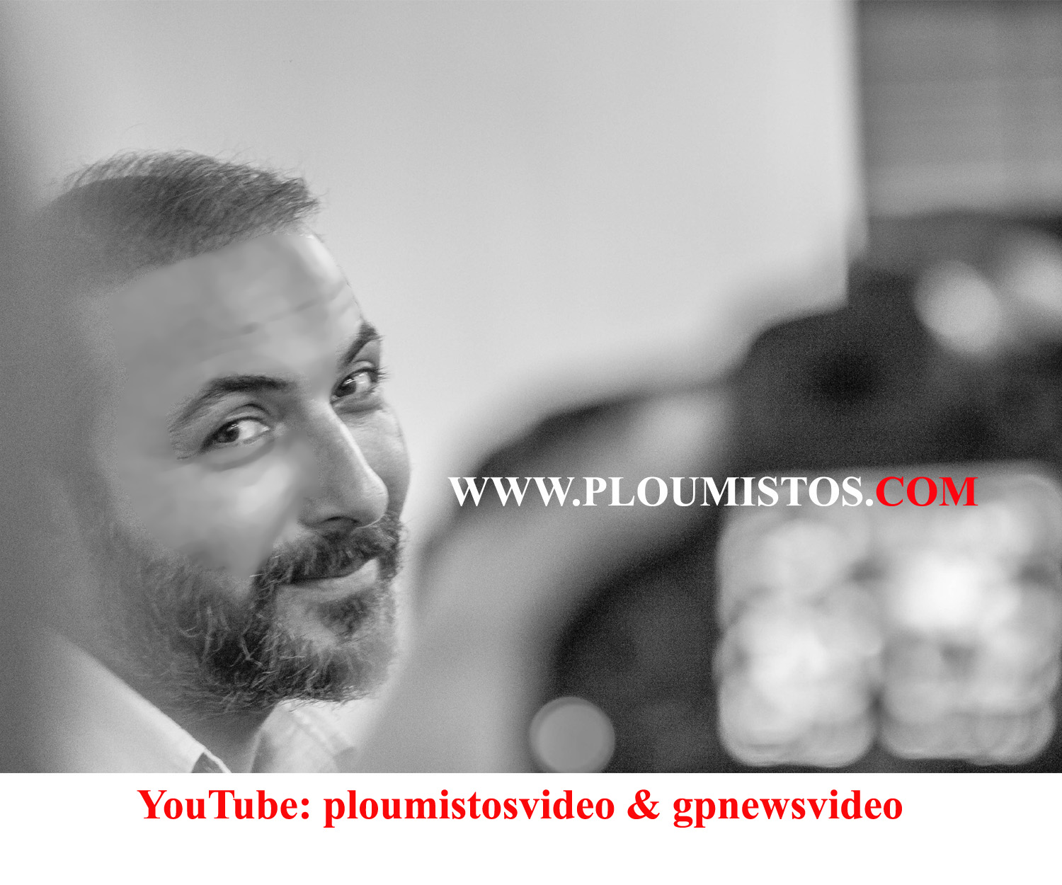 VIDEO PLOUMISTOS