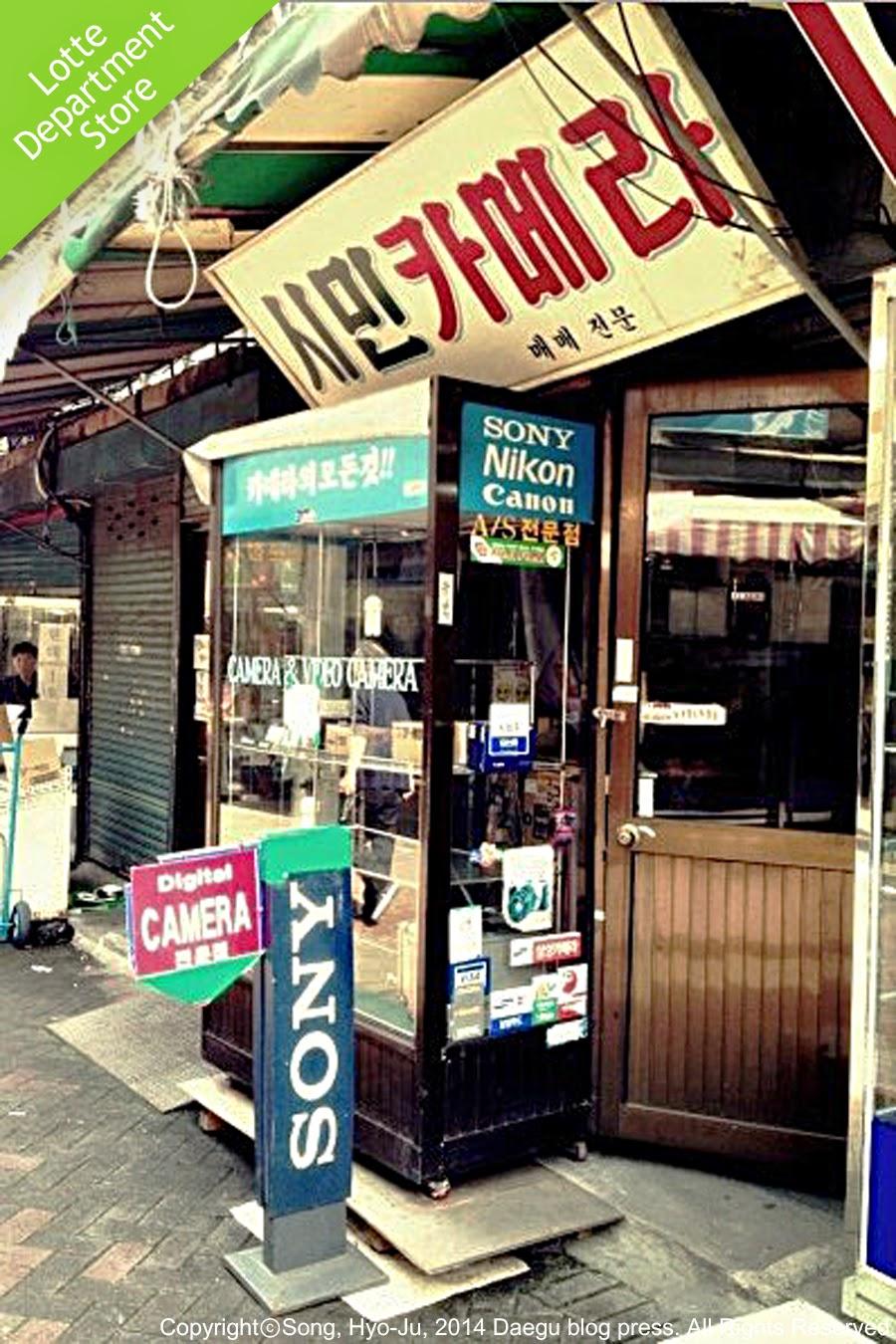 Shopping Areas in Daegu-Gyodong Market, Jung-gu
