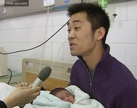 Chun Chun Baby Giant