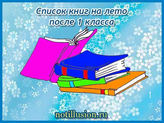 Рассказы Мамин Сибиряк 3 Класс