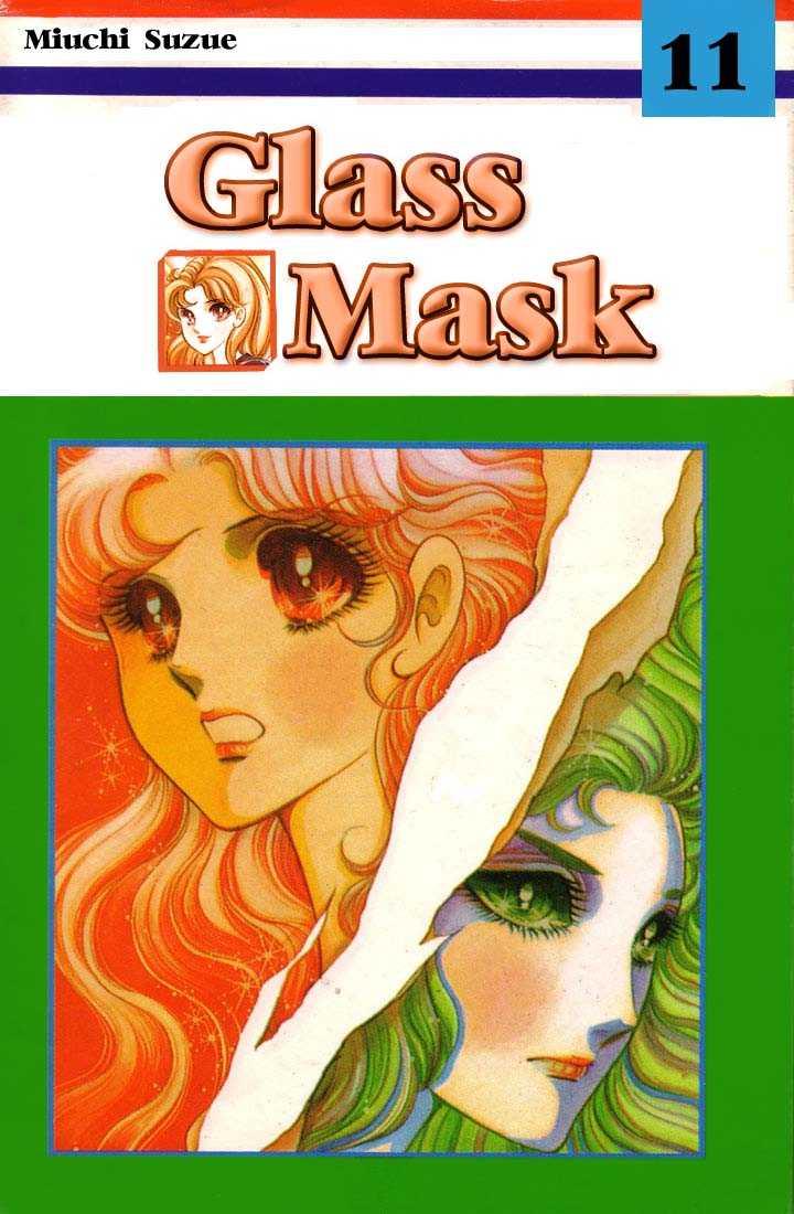 Glass Mask 051 page 1