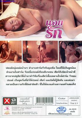 Phim Người Lớn Thái Lan 18+ Mới Nhất [ Vietsub] Online