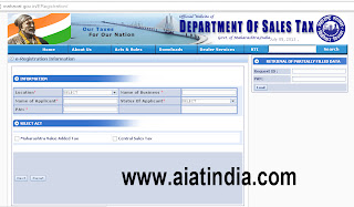Maharashtra VAT Registration Procedures