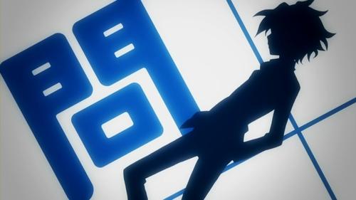Le garçon le plus classe de tout les mangas  - Page 2 Izayoi