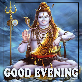 Good Evening with God Shiva's photo