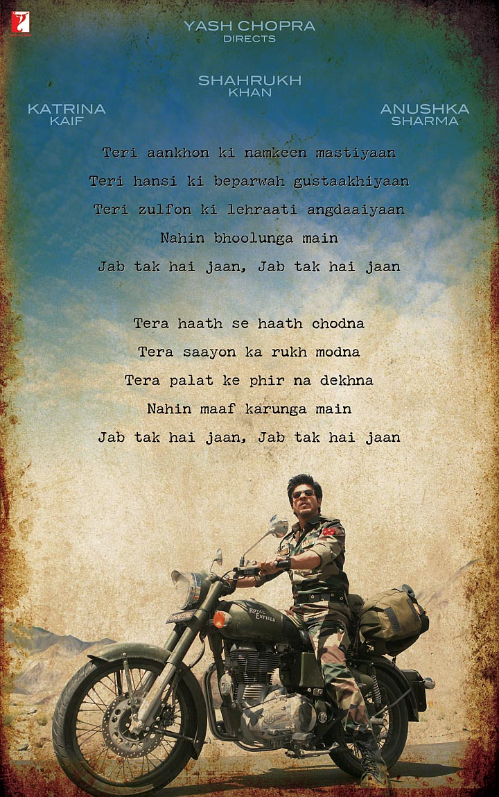 Jab Tak Hai Jaan Movie  Jab Tak Hai Jaan Movie Poster