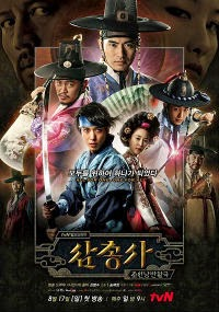 The Three Musketeers / The Three Musketeers - Season 1