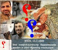 ما ترور ناجوانمردانه دکتر عبدالرحمان قاسملو توسط تروریستهای رژیم ایران قویا محکوم میکنیم قتل انسان