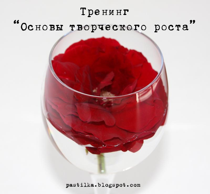 Учусь)))