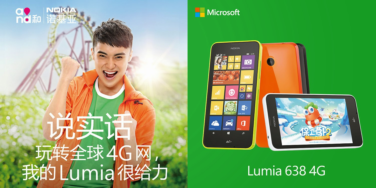 Nokia Lumia 638 4G - China