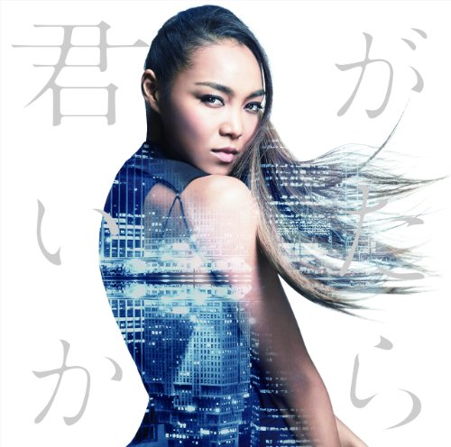 [Single] Crystal Kay – 君がいたから (2015.06.03/MP3/RAR)