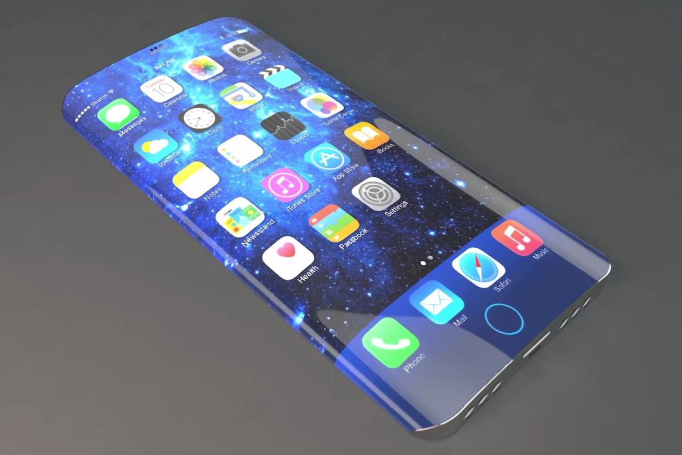 Ini ada gambar dan video penampakan Iphone 7 dari Apple yang belakangan  beredar di internet. Iphone 7 ini menurut banyak analis teknologi akan  diluncurkan ... 2553238cf5
