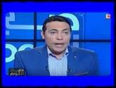 - - برنامج صح النوم مع محمد الغيطى حلقة يوم الأربعاء 24-8-2016