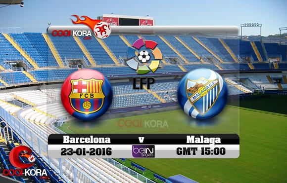 مشاهدة مباراة مالاجا وبرشلونة اليوم 23-1-2016 في الدوري الأسباني