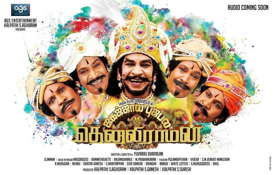 [MP3] Tenaliraman 2014 Audio Download