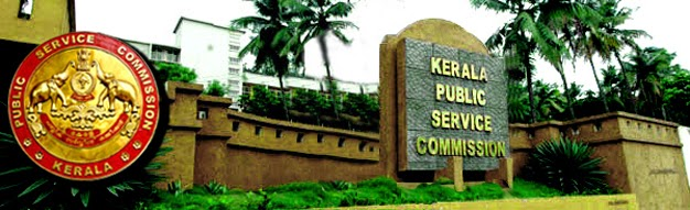 KSRTC Guard Grade 2 Recruitment 2015 NOtification www.keralapsc.gov.in