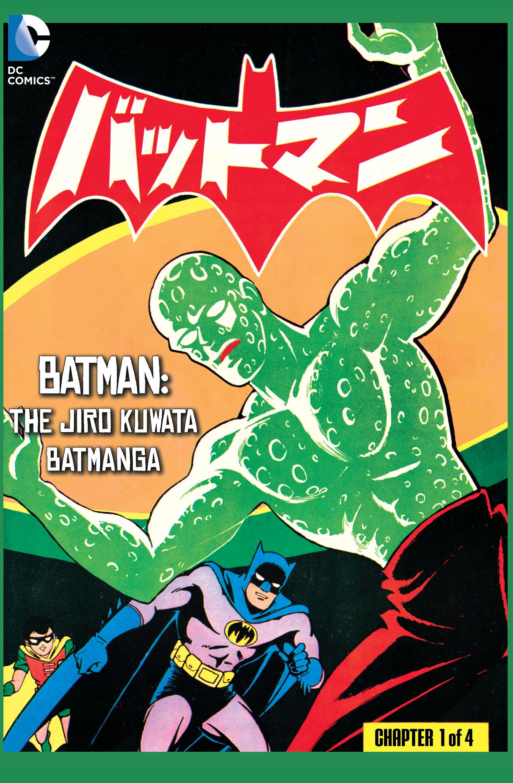 Batman - The Jiro Kuwata Batmanga issue 31 - Page 1
