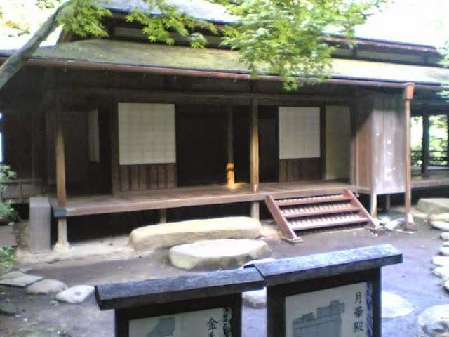 Rumah Adat Jepang