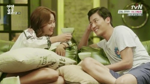Marriage not dating se ahojan