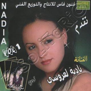Nadia Laaroussi-Rani Ghriba o Barania