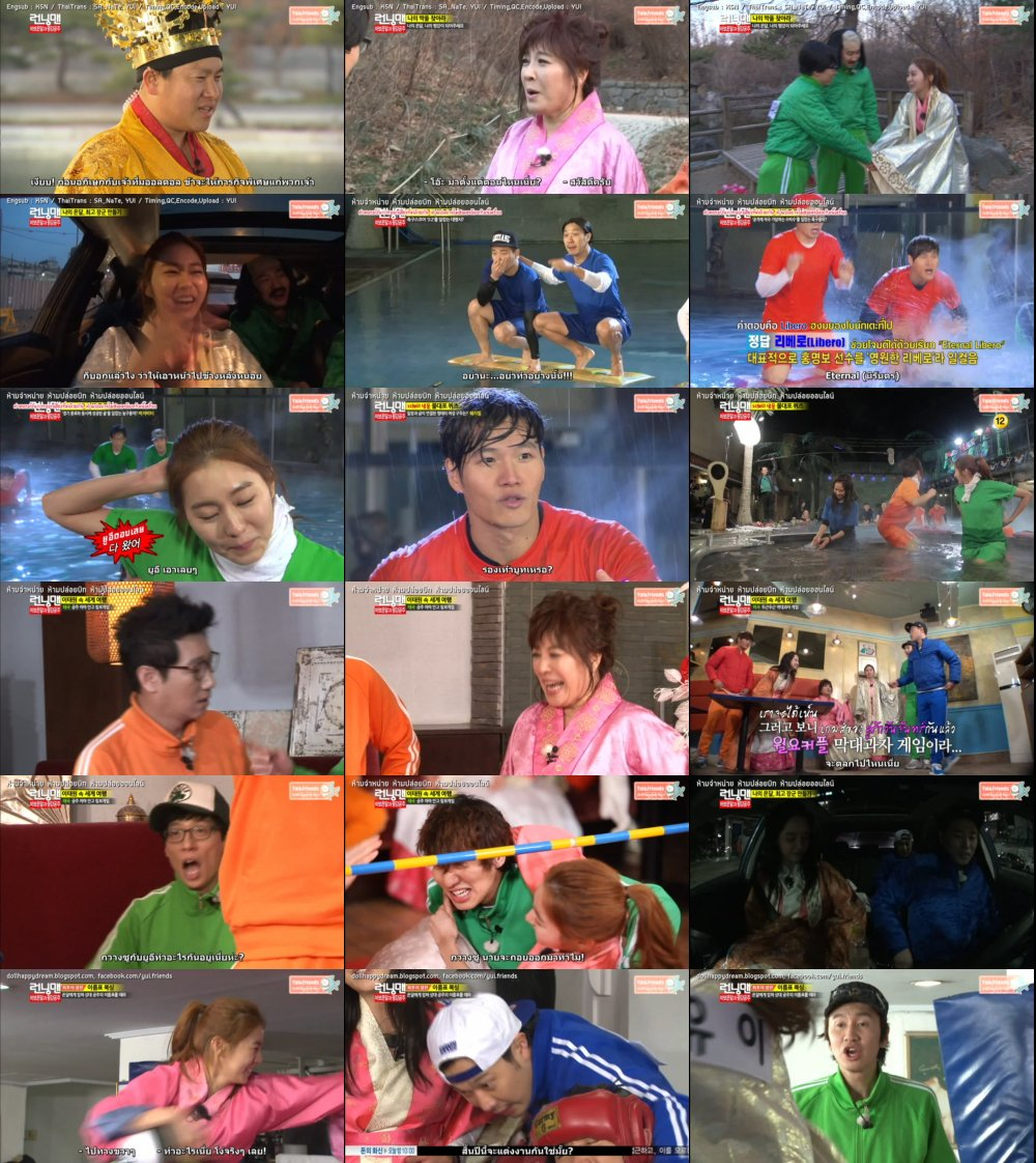 Runningman Sub Thai EP137