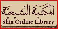 المكتبة الشيعية