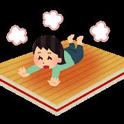 床暖房のイラスト