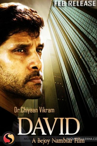 tamil movie review blogs