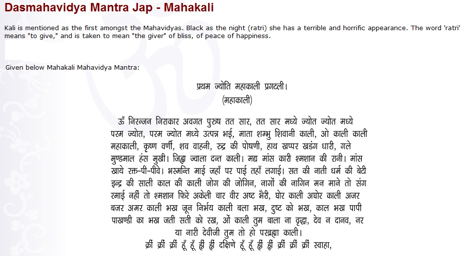 Free kala Jadu Mantra Book hindi new version