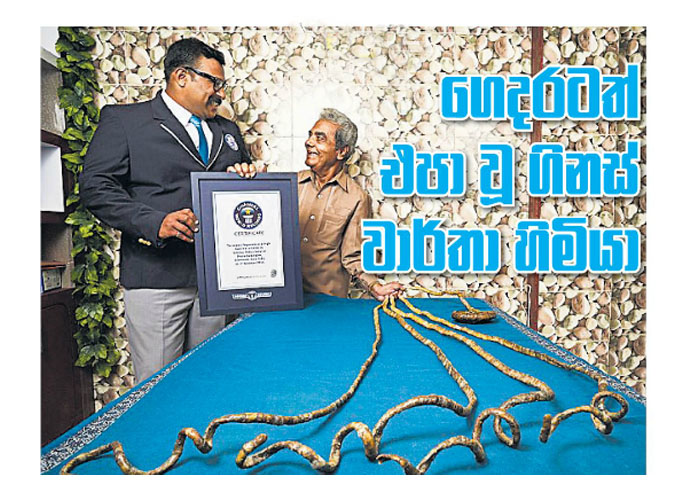 Lowa Wata: Shridhar Chillal awarded record for world\'s longest nails